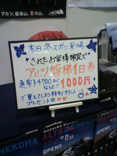 2010112111260000.jpg