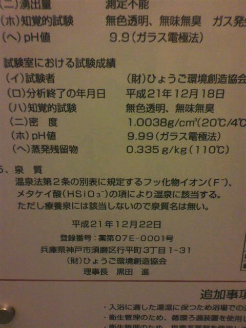 2010121700150000.jpg