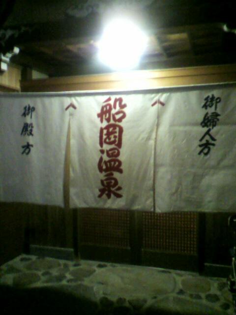 2010122012000000.jpg