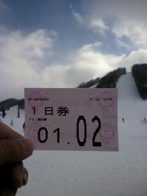 2011010213130000.jpg