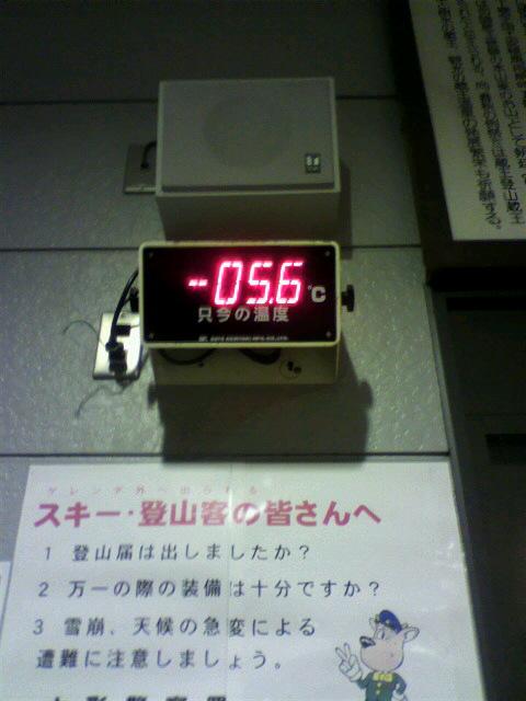 2011020804350000.jpg