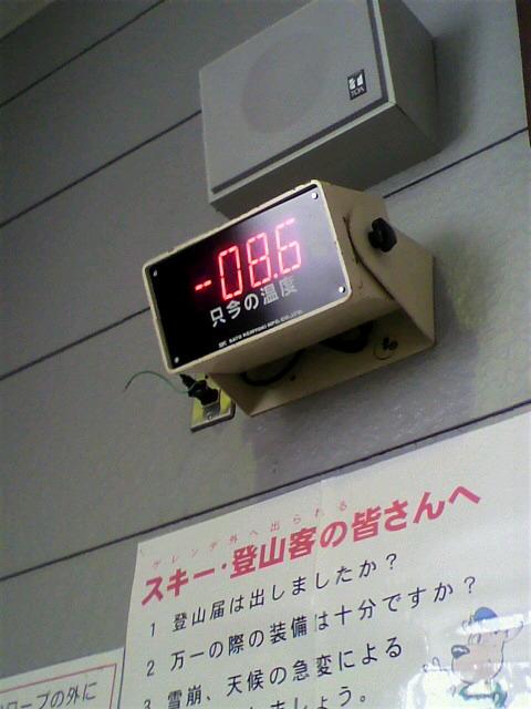 2011021216170001.jpg