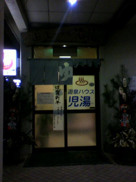 2011010119280001.jpg