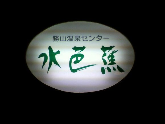 2011011119570000.jpg