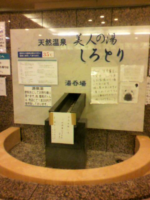 2011040323210000.jpg