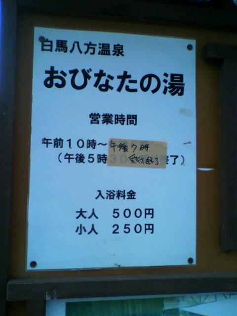 2011050307220000.jpg