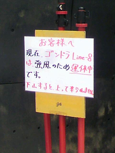 2011050811240000.jpg