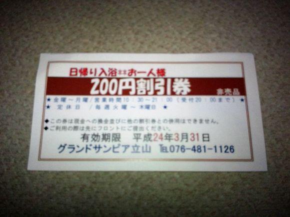 DSC_1430.JPG