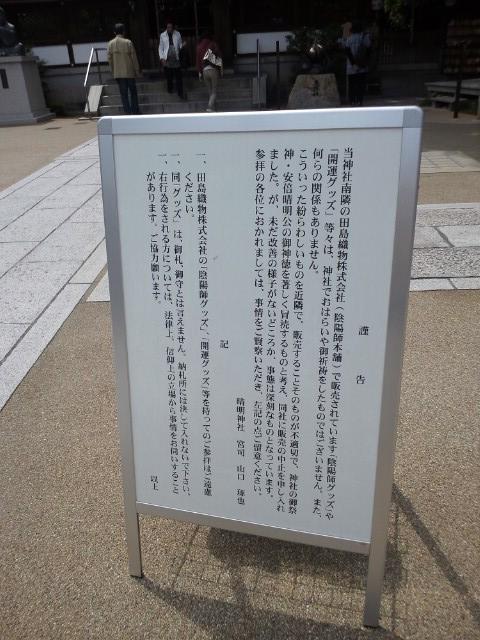 DSC_3526.JPG