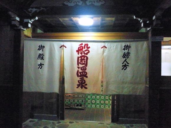 DSC_3540.JPG