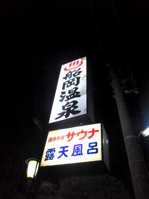 DSC_3731.JPG
