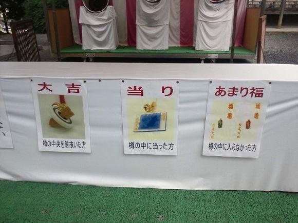 DSC_5808.JPG