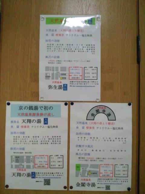 DSC_4850.JPG
