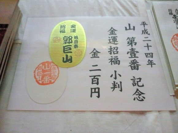 DSC_5975.JPG