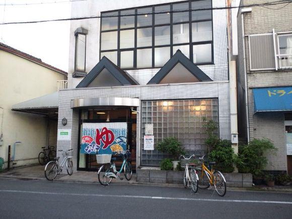 DSC_6379.JPG