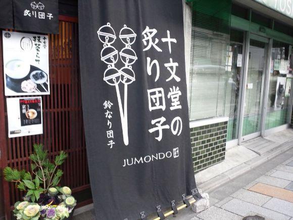DSC_8702.JPG