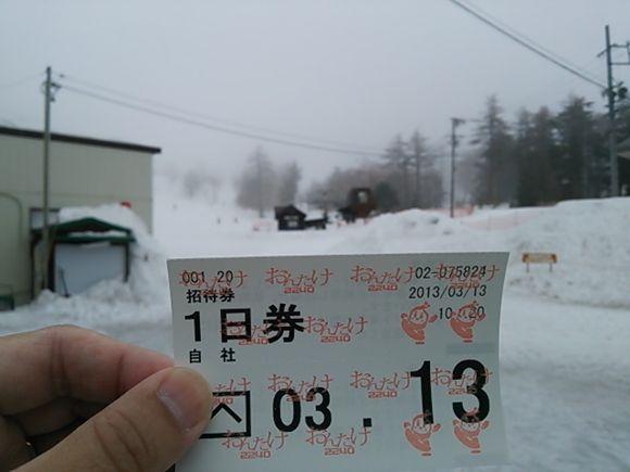 DSC_0621.JPG