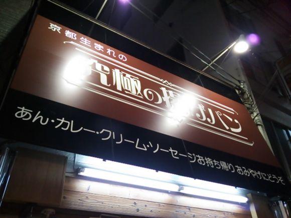 DSC_2760.JPG