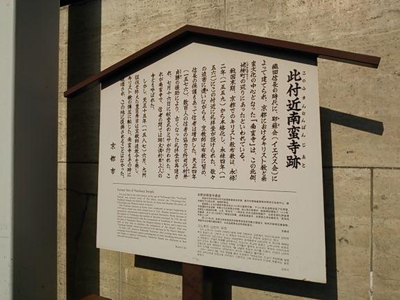 DSC_2184.JPG