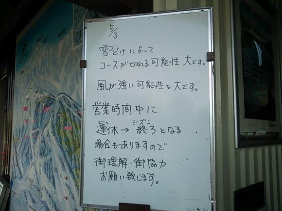 DSC_5715.JPG