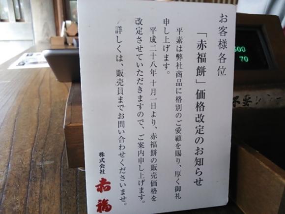 DSC_7129.JPG