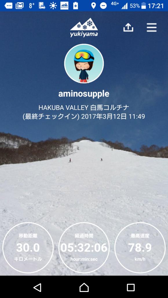 Screenshot_20170312-172135.png