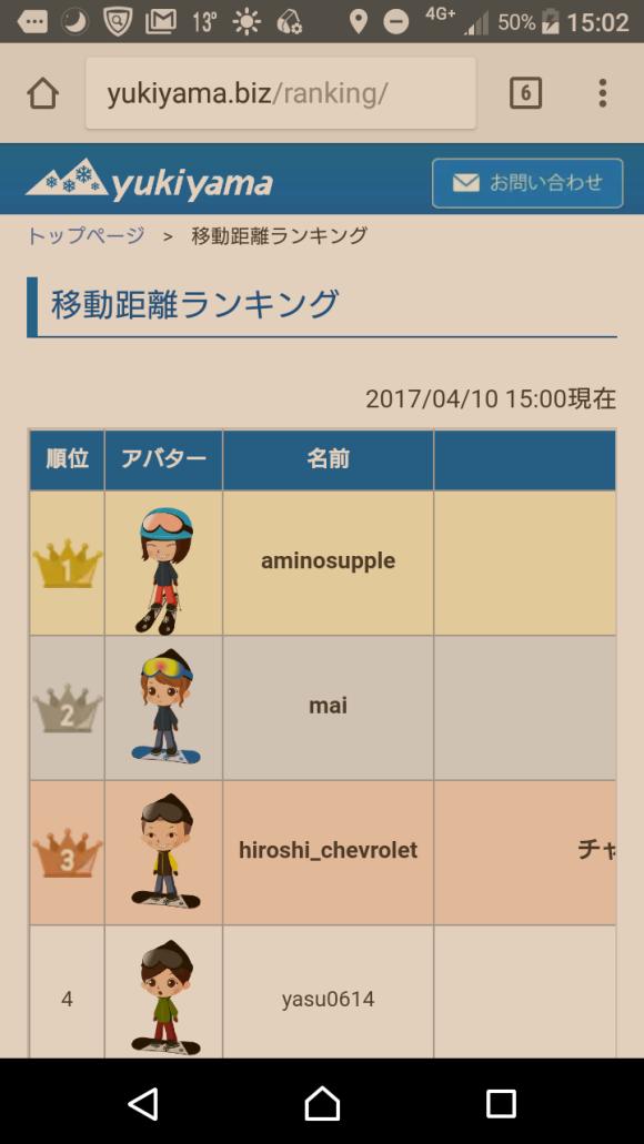 Screenshot_20170410-150211.png