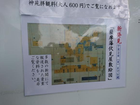 DSC_0793.JPG