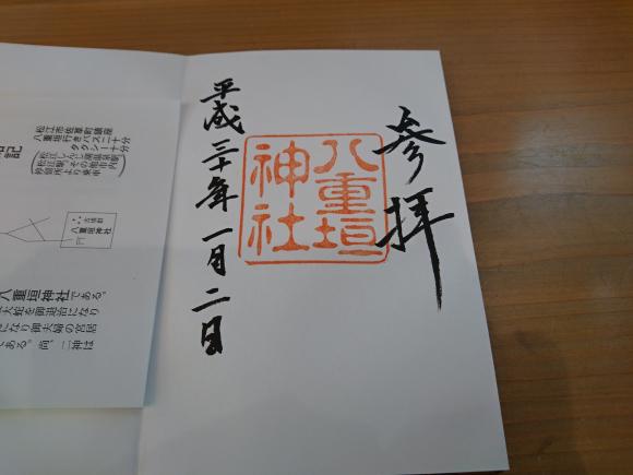 DSC_3227.JPG