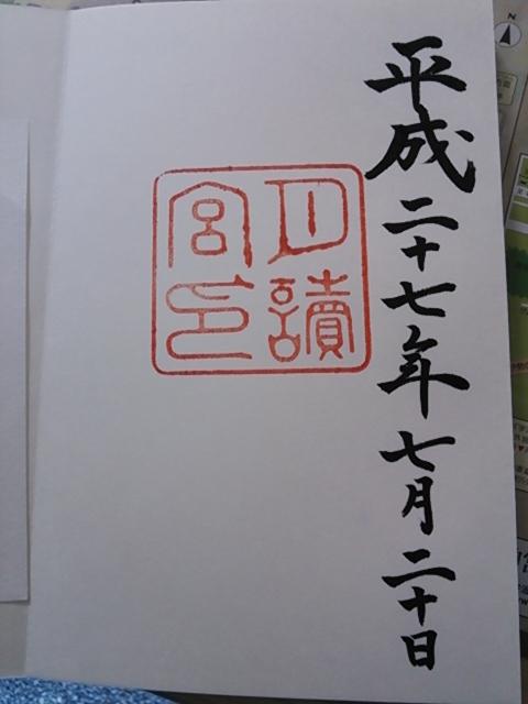DSC_2863.JPG