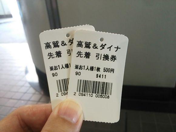 DSC_3903.JPG