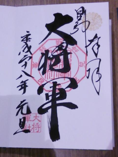 DSC_4620.JPG