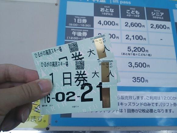 DSC_4824.JPG
