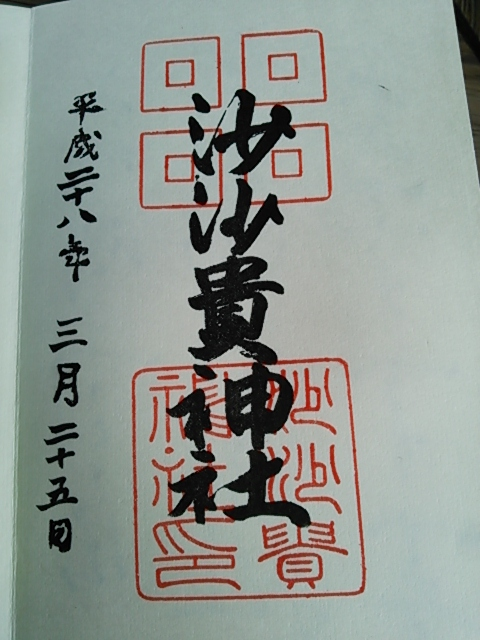 DSC_5144.JPG