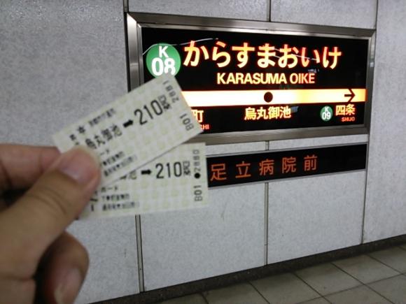 DSC_6633.JPG