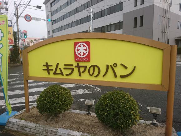 DSC_3102.JPG