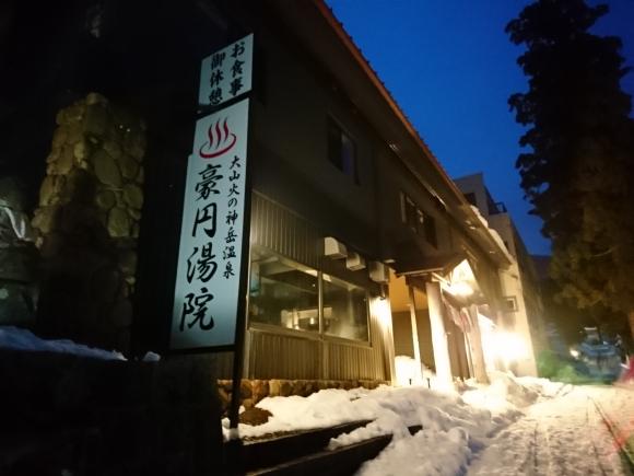 DSC_3778.JPG