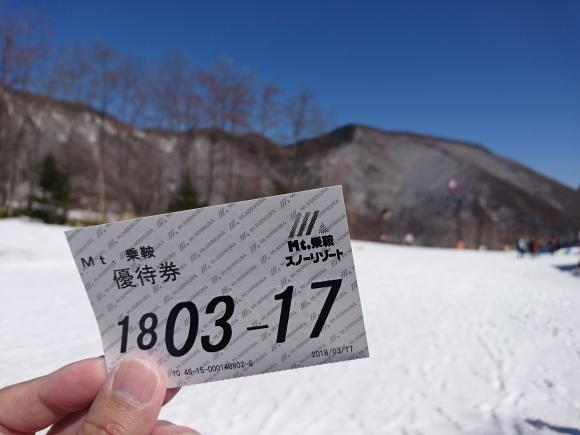 DSC_4211.JPG