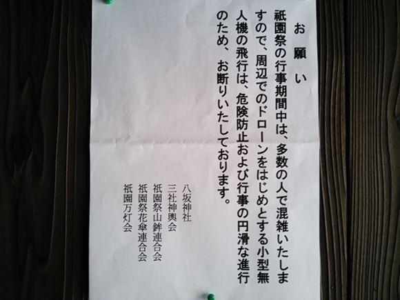 DSC_2568.JPG