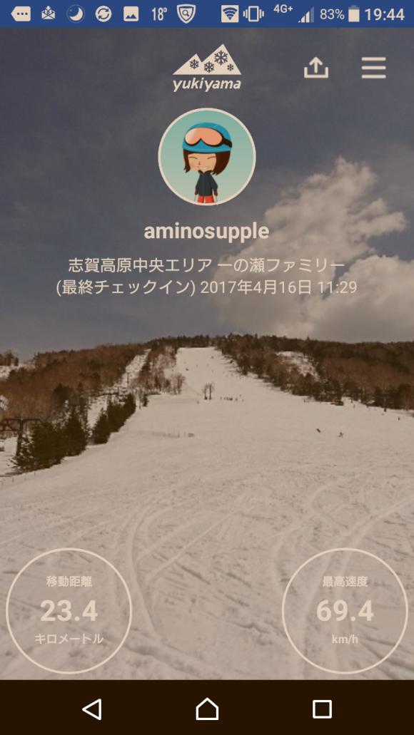 Screenshot_20170416-194438.png