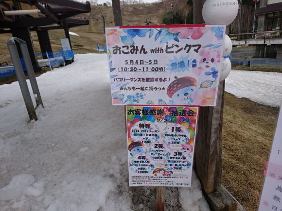 DSC_5376.JPG