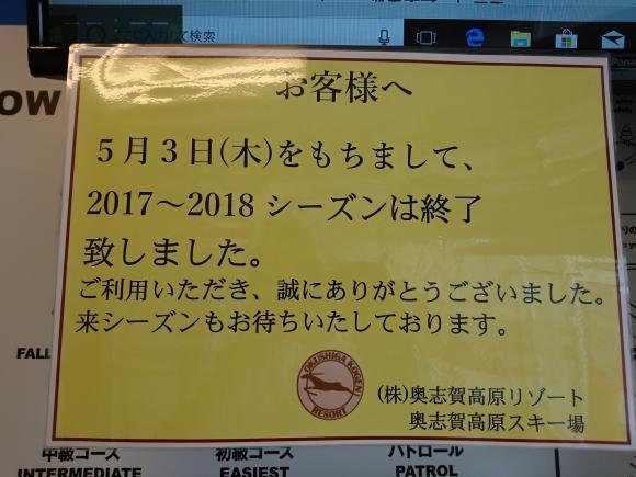 DSC_5432.JPG