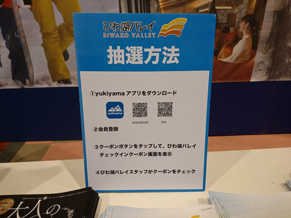 DSC_6651.JPG