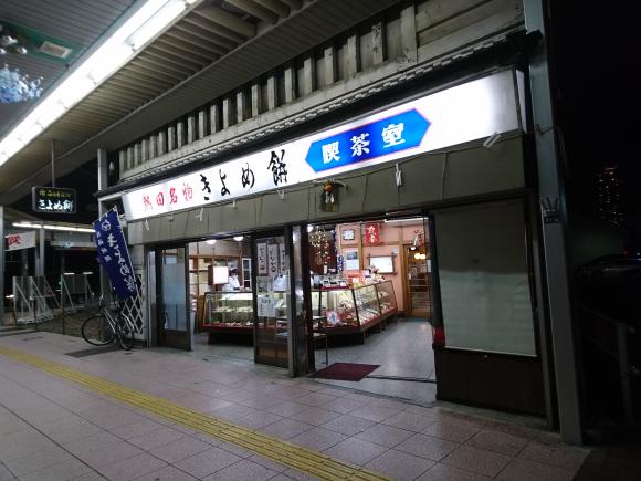 DSC_6859.JPG