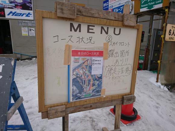 DSC_7703.JPG