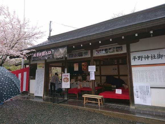DSC_8160.JPG