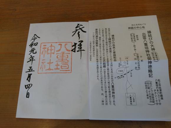 DSC_8489.JPG