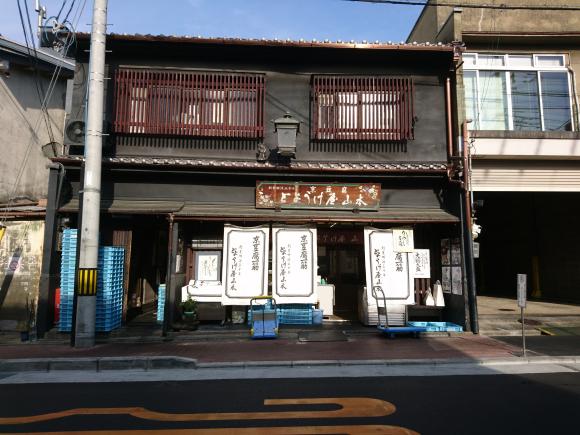 DSC_8780.JPG