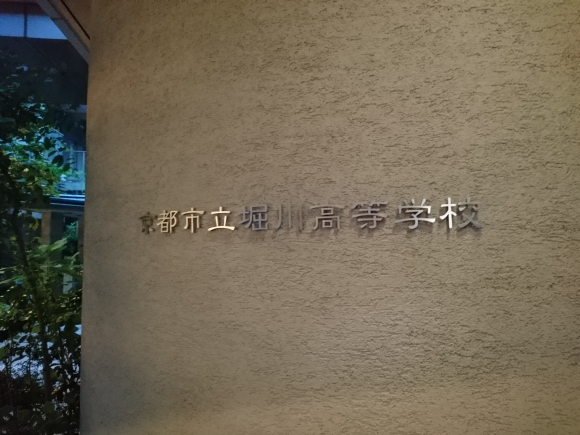 DSC_9549.JPG