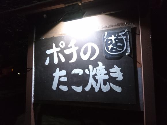 DSC_7673.JPG